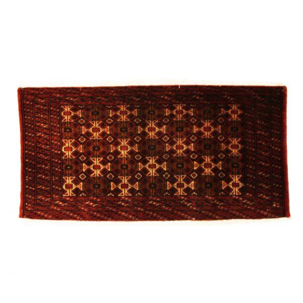 Persian Turkoman Rug