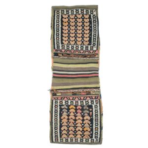Persian Louri Saddle Bag