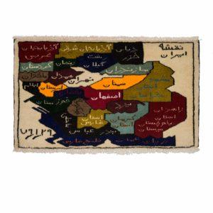 Persian Woven map of Persian Rug Making.